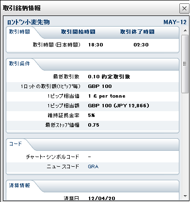 2012031302.png