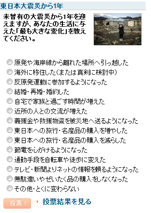 2012033001.png