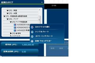 himawari12101.jpg